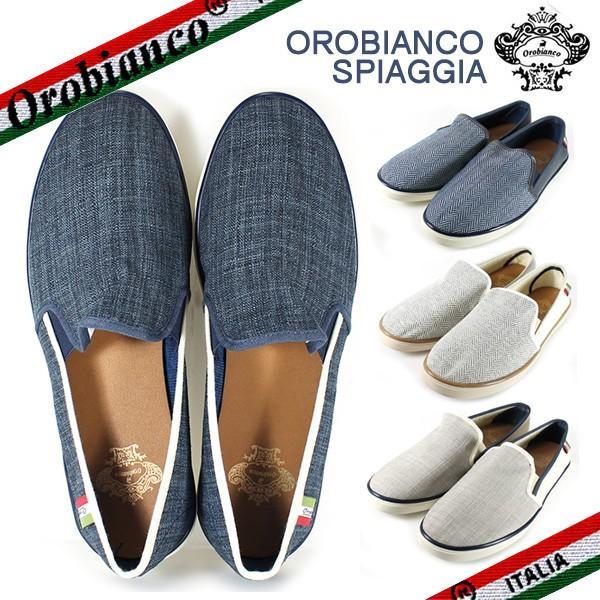 Orobianco-SPIAGGIA