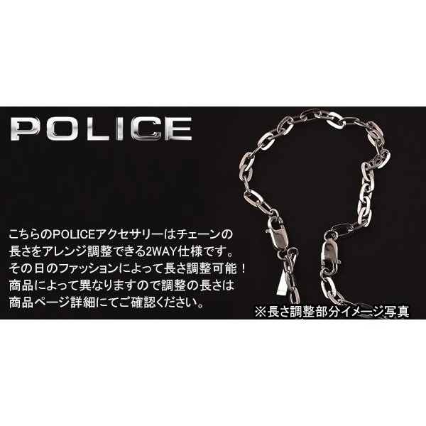 POLICE ポリス ネックレス