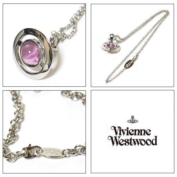 VivienneWestwood-0975