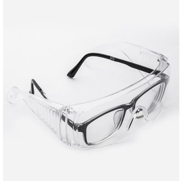 ゴーグル メガネ対応 コロナ対策 グッズ 花粉 保護メガネ 曇らない おしゃれ メガネ併用 セフティグラス ec-consulting 04