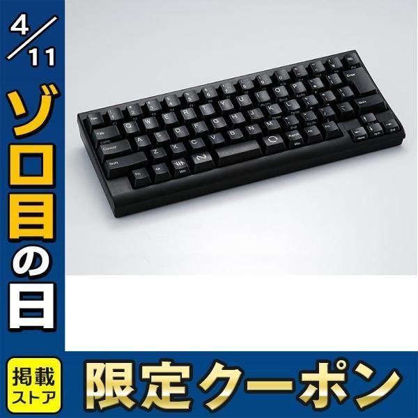 有線キーボード[USB] HHKB Lite2 USBハブ搭載 (かな表示なし)テンキーなし(ブラック) PD-KB220B/Uの画像