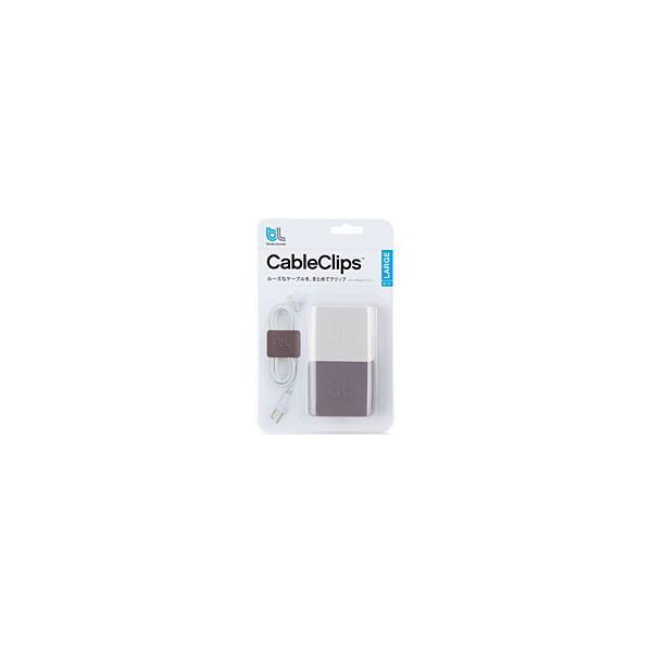 コードマネージャー Bluelounge ブルーラウンジ CableClips Large Pack Dark Grey/Light Grey BLD-CCL-DGLG ネコポス可|ec-kitcut|02