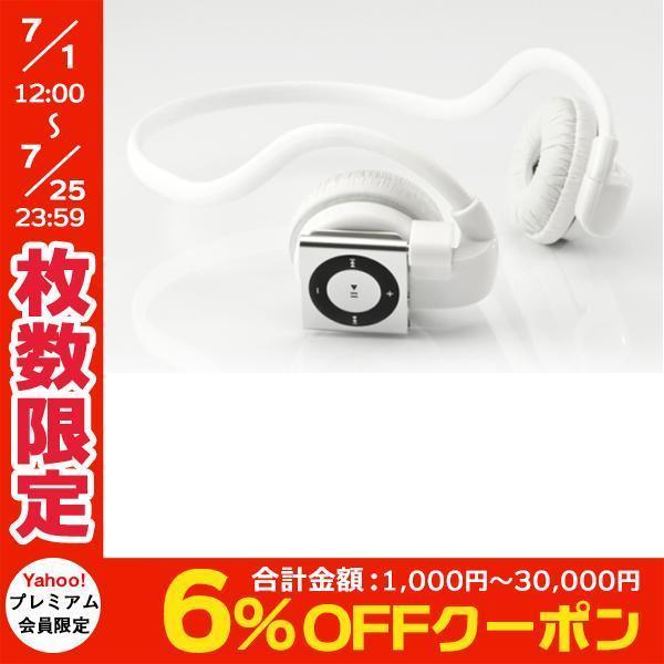 ヘッドホン GRAMAS グラマス iPod Shuffle Headphone ホワイト HP-S103W ネコポス不可|ec-kitcut