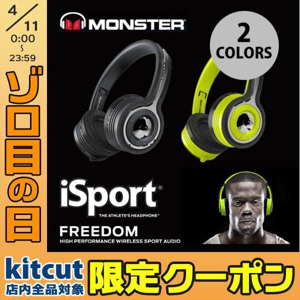 ワイヤレス ヘッドホン MONSTER CABLE iSport Wireless トゥース・ヘッドフォン モンスターケーブル ネコポス不可