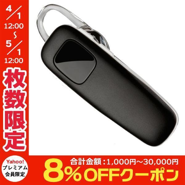 ヘッドセット イヤホンマイク・Bluetooth PLANTRONICS プラントロニクス M70 WHITE SIDE BAND M70-BW ネコポス不可|ec-kitcut