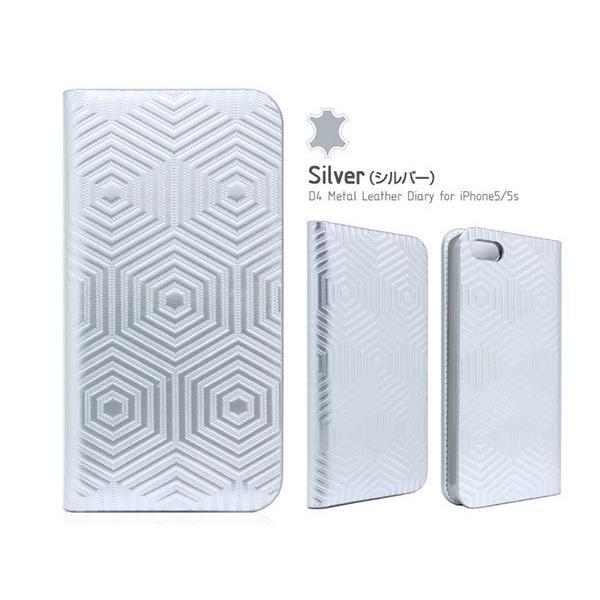 iPhoneSE / iPhone5s ケース SLG Design エスエルジー デザイン iPhone SE / 5s / 5 D4 Metal Leather Diary シルバー SD3252i5S ネコポス送料無料 ec-kitcut