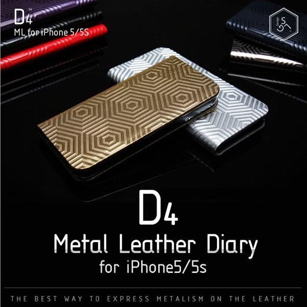 iPhoneSE / iPhone5s ケース SLG Design エスエルジー デザイン iPhone SE / 5s / 5 D4 Metal Leather Diary シルバー SD3252i5S ネコポス送料無料 ec-kitcut 02
