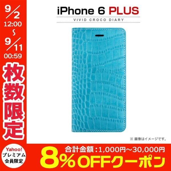 iPhone6 Plus iPhone6s Plus ケース GAZE ゲイズ iPhone 6 Plus / 6s Plus Vivid Croco Diary コーラルブルー GZ4709i6P ネコポス送料無料|ec-kitcut