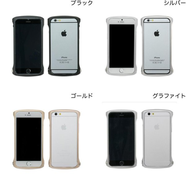 iPhone6s バンパー Deff iPhone 6 / 6s Cleave Chrono Aluminum Bumper  ディーフ ネコポス送料無料|ec-kitcut|02