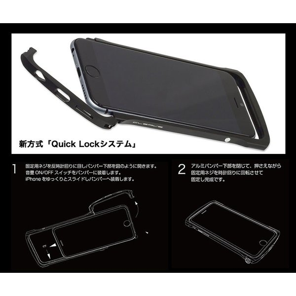 iPhone6s バンパー Deff iPhone 6 / 6s Cleave Chrono Aluminum Bumper  ディーフ ネコポス送料無料|ec-kitcut|05