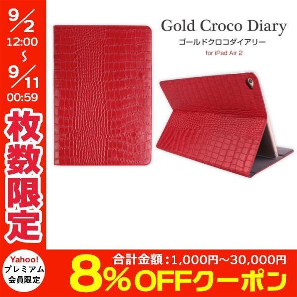 iPad Air2 ケース GAZE ゲイズ iPad Air 2 Vivid Croco Diary レッド GZ5057iPA2 ネコポス不可|ec-kitcut
