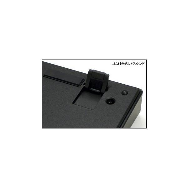 キーボード FILCO フィルコ Majestouch NINJA 104キー英語 黒軸 FKBN104ML/EFB2 ネコポス不可|ec-kitcut|05