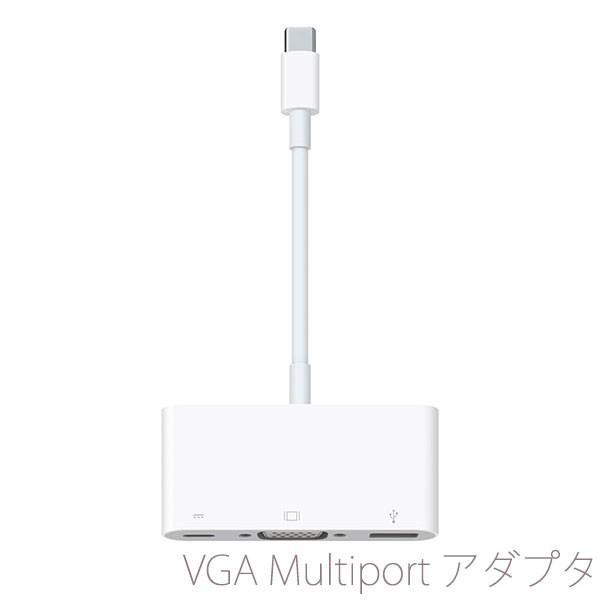 APPLE USB-C VGAマルチポートアダプタ MJ1L2AM/A ホワイトの画像
