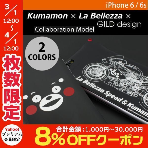 iPhone6s ケース GILD design iPhone 6 / 6s くまモンxラ・ベレッツァ コラボケース ギルドデザイン ネコポス不可|ec-kitcut