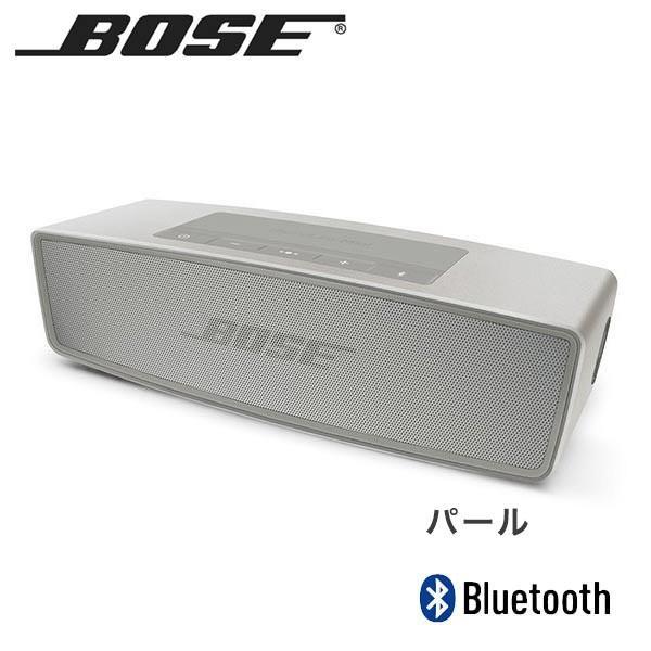 正規代理店 ボーズ・BOSE SoundLink Mini Bluetooth speaker II パール