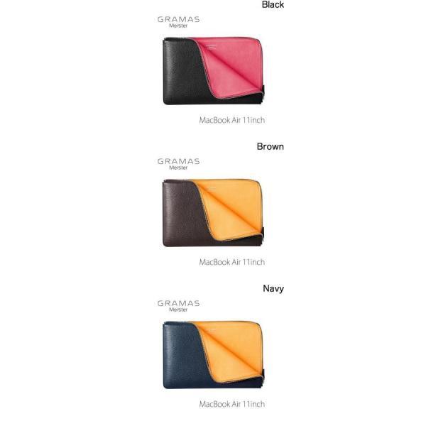 Macノート用スリーブケース GRAMAS MacBook Air 11inch Meister Leather Sleeve グラマス ネコポス不可|ec-kitcut|02