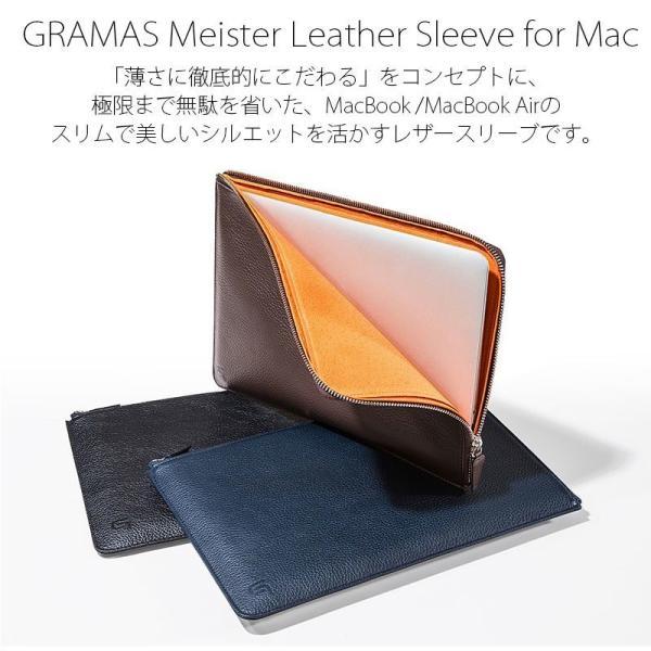 Macノート用スリーブケース GRAMAS MacBook Air 11inch Meister Leather Sleeve グラマス ネコポス不可|ec-kitcut|04
