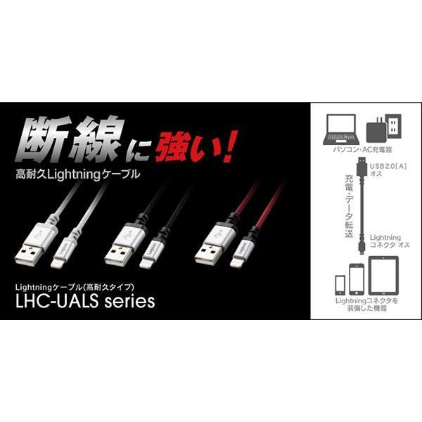 Lightning USBケーブル Logitec ロジテック 高耐久Lightningケーブル 0.7m ブラック LHC-UALS07BK ネコポス可|ec-kitcut|02