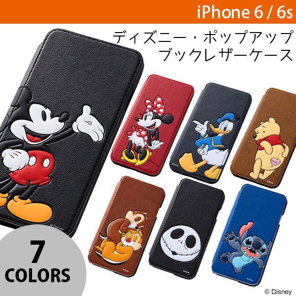 iPhone6s ケース Ray Out レイアウト iPhone 6 / 6s ディズニーポップアップブックレザーケース/ミッキー RT-DP9J/MK ネコポス送料無料|ec-kitcut