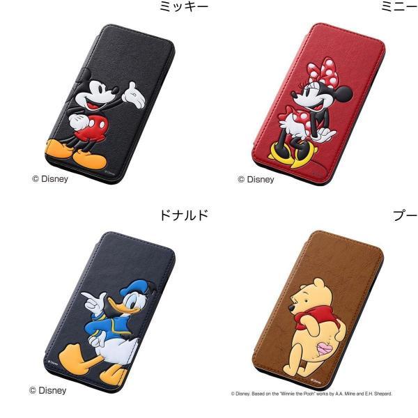 iPhone6s ケース Ray Out レイアウト iPhone 6 / 6s ディズニーポップアップブックレザーケース/ミッキー RT-DP9J/MK ネコポス送料無料|ec-kitcut|02