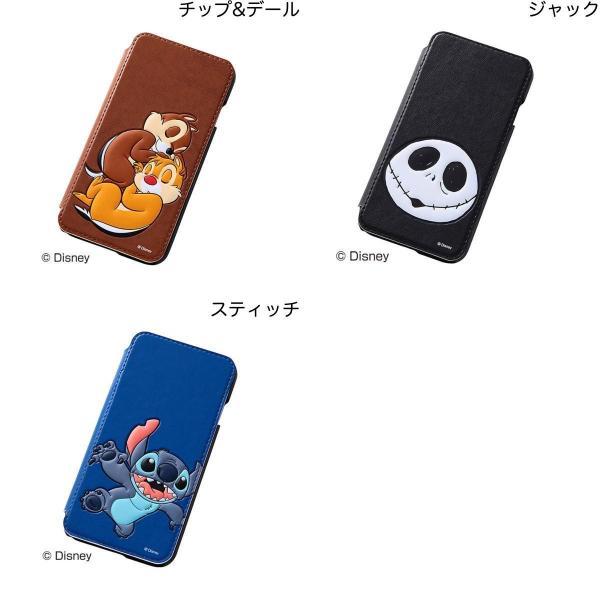 iPhone6s ケース Ray Out レイアウト iPhone 6 / 6s ディズニーポップアップブックレザーケース/ミッキー RT-DP9J/MK ネコポス送料無料|ec-kitcut|03