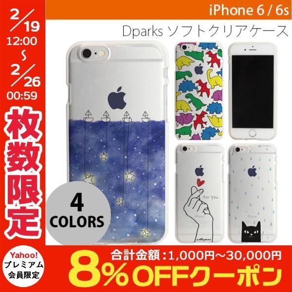 iPhone6s ケース Dparks ディーパークス iPhone 6 / 6s ソフトクリアケース 星取り DS6621iP6S ネコポス可 ec-kitcut