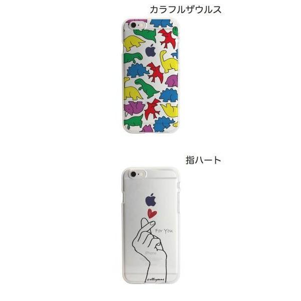 iPhone6s ケース Dparks ディーパークス iPhone 6 / 6s ソフトクリアケース 星取り DS6621iP6S ネコポス可 ec-kitcut 02