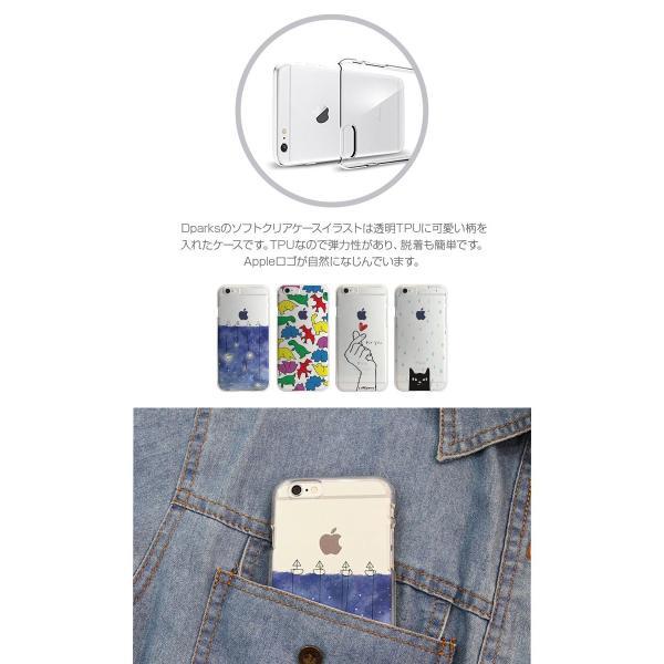 iPhone6s ケース Dparks ディーパークス iPhone 6 / 6s ソフトクリアケース 星取り DS6621iP6S ネコポス可 ec-kitcut 04