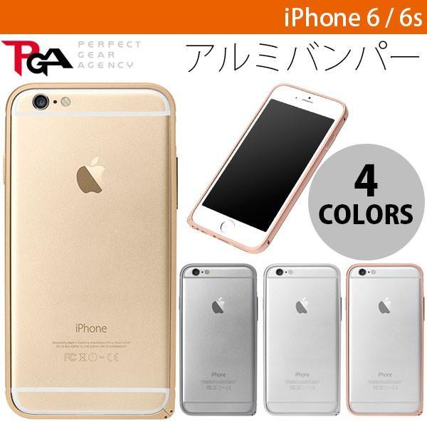 4a72638e65 iPhone6s バンパー PGA iPhone 6s / 6用 アルミバンパー ピージーエー ネコポス可|ec- ...