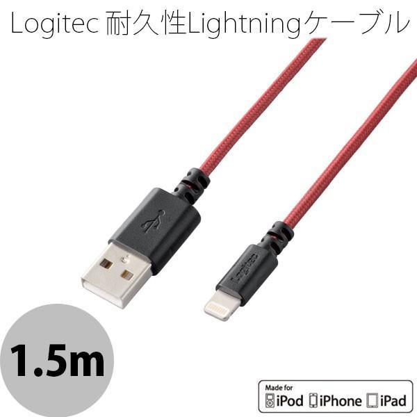 Lightning USBケーブル Logitec ロジテック 高耐久 Lightningケーブル 1.5m レッド LHC-FUALS15RD ネコポス可|ec-kitcut