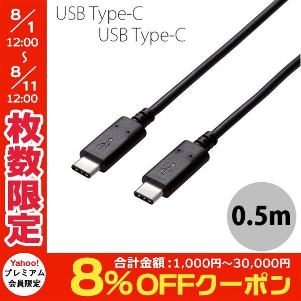 【×2セット】 U2C-CC40NBK エレコム USB2.0ケーブル (まとめ) (認証品、C-C)