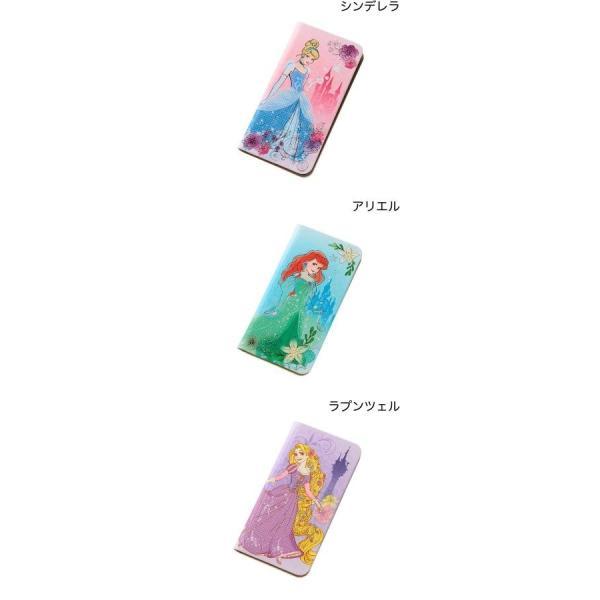 iPhone6s ケース Ray Out レイアウト iPhone 6 / 6s プリンセスグロッシーブックレザーケース/シンデレラ RT-DP9O/CN ネコポス送料無料|ec-kitcut|02