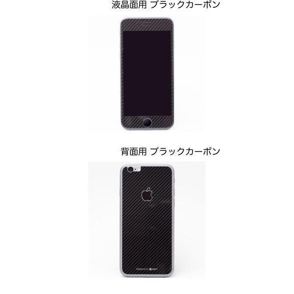 Deff iPhone 6 Plus / 6s Plus High Grade Glass Screen Protector 0.33mm ディーフ ネコポス送料無料|ec-kitcut|02
