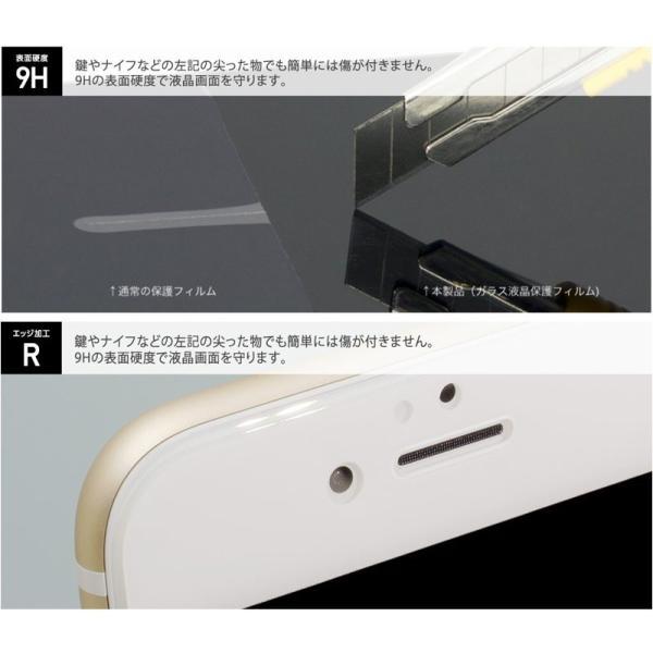 Deff iPhone 6 Plus / 6s Plus High Grade Glass Screen Protector 0.33mm ディーフ ネコポス送料無料|ec-kitcut|04