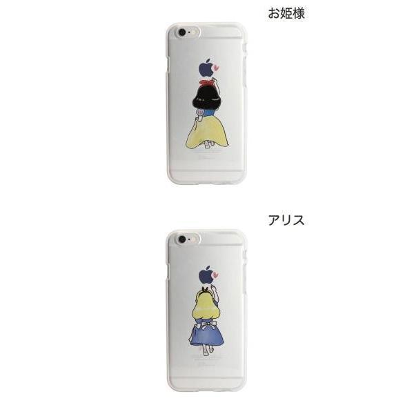 iPhone6s ケース Dparks iPhone 6 / 6s ソフトケース ファンタジー ディーパークス ネコポス可 ec-kitcut 02