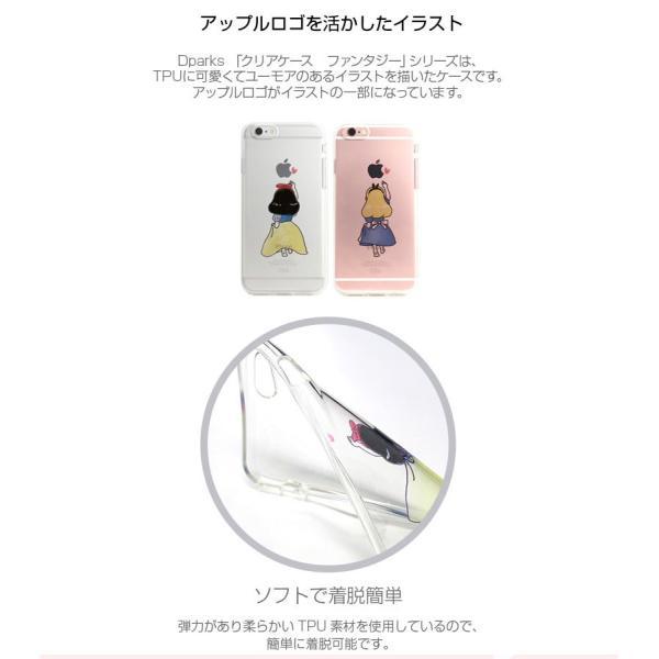 iPhone6s ケース Dparks iPhone 6 / 6s ソフトケース ファンタジー ディーパークス ネコポス可 ec-kitcut 04