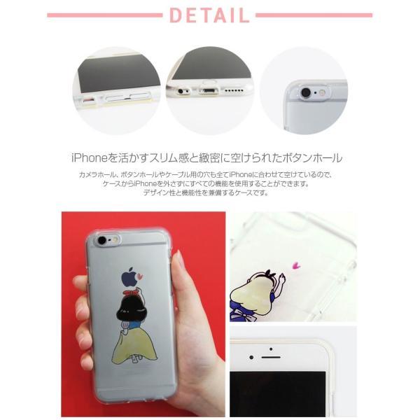 iPhone6s ケース Dparks iPhone 6 / 6s ソフトケース ファンタジー ディーパークス ネコポス可 ec-kitcut 07