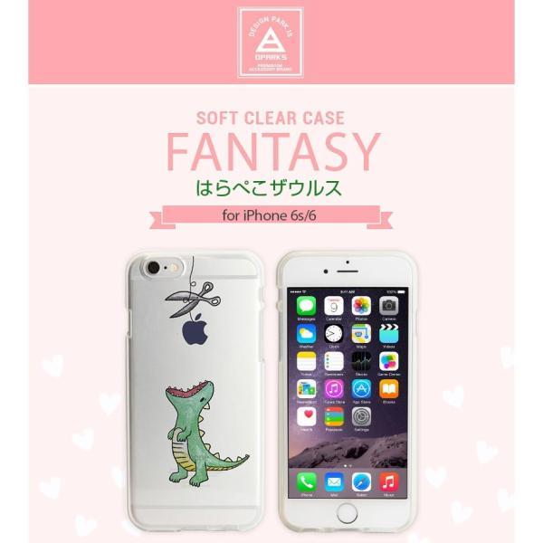 iPhone6s ケース Dparks iPhone 6s / 6 ソフトケース ファンタジー はらぺこザウルス ディーパークス ネコポス可|ec-kitcut|04