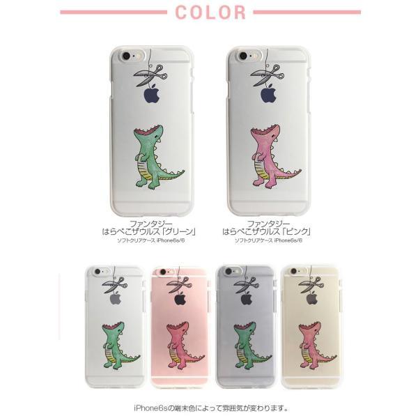 iPhone6s ケース Dparks iPhone 6s / 6 ソフトケース ファンタジー はらぺこザウルス ディーパークス ネコポス可|ec-kitcut|07