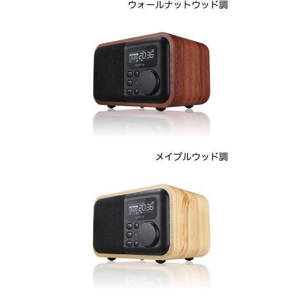 ワイヤレススピーカー LEPLUS Classica Bluetooth ワイヤレス スピーカー ルプラス ネコポス不可 ec-kitcut 02