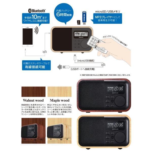 ワイヤレススピーカー LEPLUS Classica Bluetooth ワイヤレス スピーカー ルプラス ネコポス不可 ec-kitcut 04