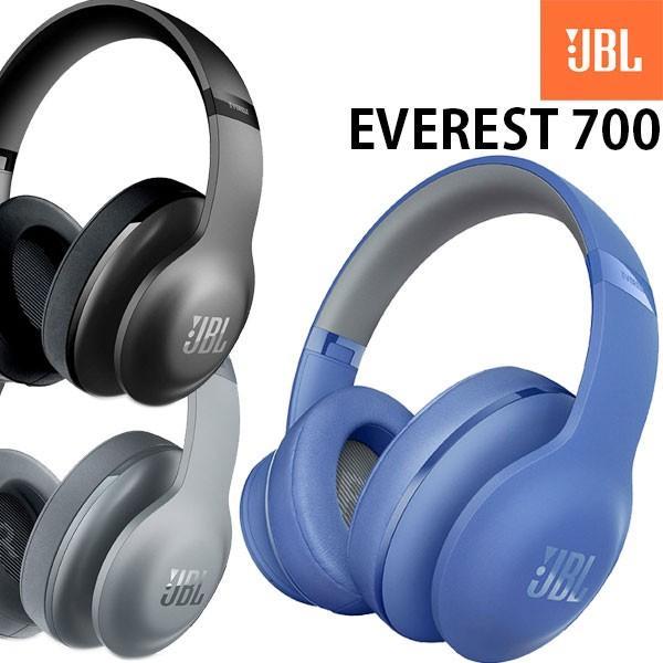 JBL EVEREST 700