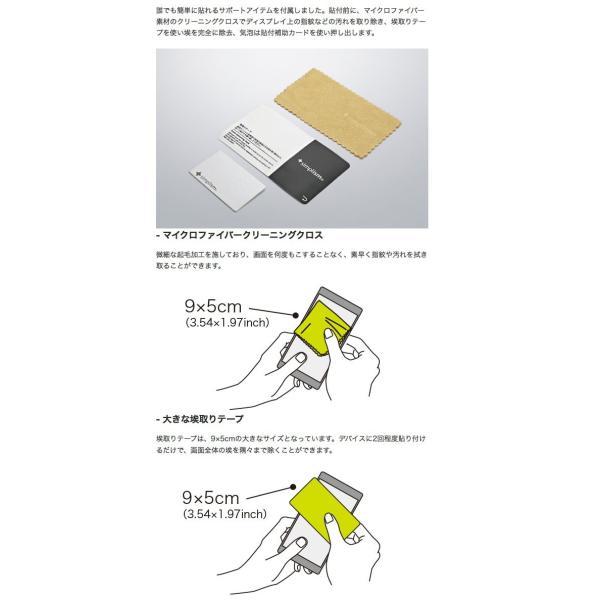 iPhone用液晶保護フィルム Simplism シンプリズム iPhone SE / 5s / 5c / 5 超抗菌&耐衝撃液晶保護フィルム TR-PFIP16E-CSKCC ネコポス可|ec-kitcut|08
