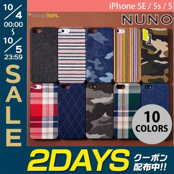 iPhoneSE / iPhone5s ケース Simplism シンプリズム iPhone SE / 5s / 5  NUNO  バックケース デニム TR-FCFIP16E-DM ネコポス可|ec-kitcut