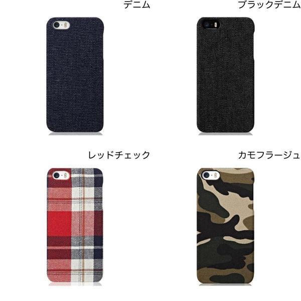 iPhoneSE / iPhone5s ケース Simplism シンプリズム iPhone SE / 5s / 5  NUNO  バックケース デニム TR-FCFIP16E-DM ネコポス可|ec-kitcut|02