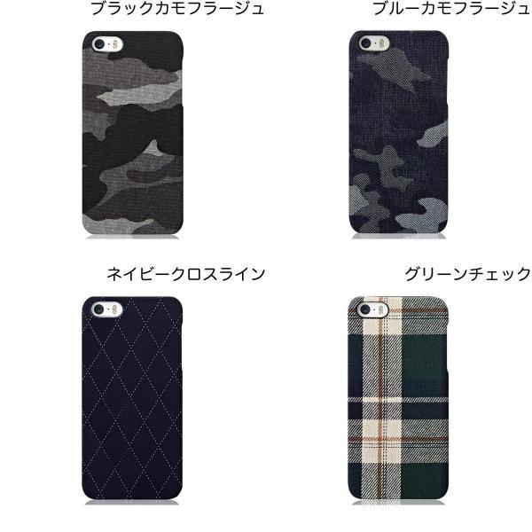 iPhoneSE / iPhone5s ケース Simplism シンプリズム iPhone SE / 5s / 5  NUNO  バックケース デニム TR-FCFIP16E-DM ネコポス可|ec-kitcut|03