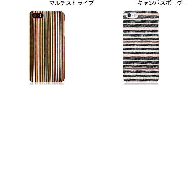 iPhoneSE / iPhone5s ケース Simplism シンプリズム iPhone SE / 5s / 5  NUNO  バックケース デニム TR-FCFIP16E-DM ネコポス可|ec-kitcut|04