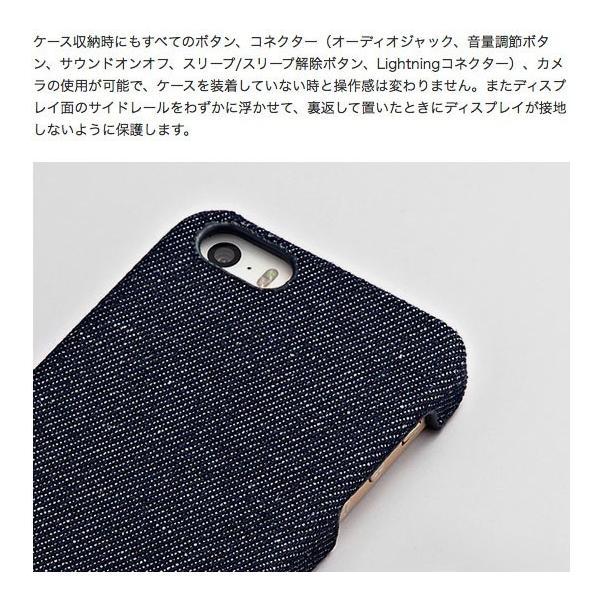 iPhoneSE / iPhone5s ケース Simplism シンプリズム iPhone SE / 5s / 5  NUNO  バックケース デニム TR-FCFIP16E-DM ネコポス可|ec-kitcut|05