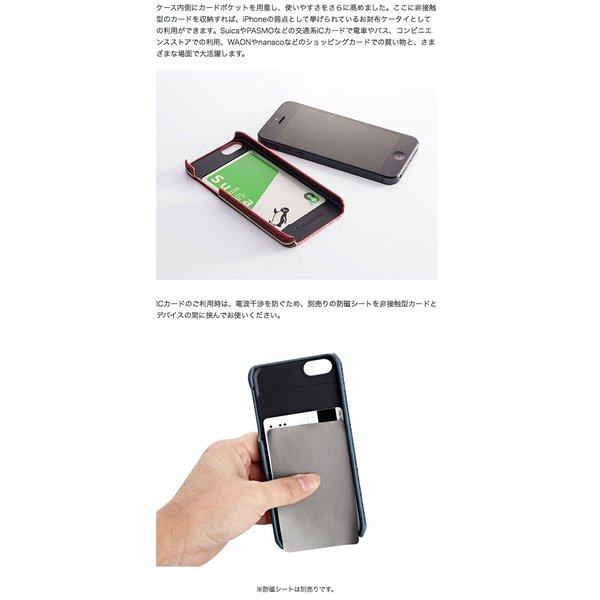 iPhoneSE / iPhone5s ケース Simplism シンプリズム iPhone SE / 5s / 5  NUNO  バックケース デニム TR-FCFIP16E-DM ネコポス可|ec-kitcut|06