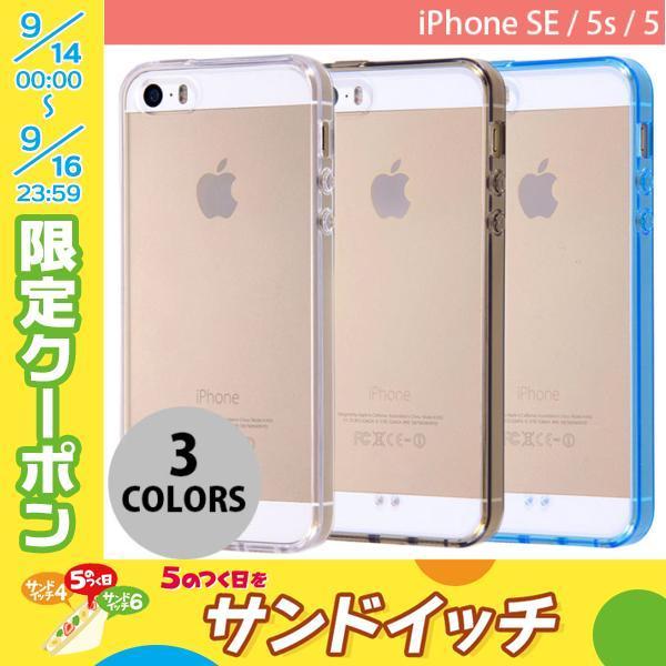 iPhoneSE / iPhone5s ケース Ray Out レイアウト iPhone SE / 5s / 5 ハイブリッドケース クリア RT-P11CC2/C ネコポス可|ec-kitcut
